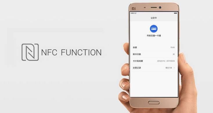 NFC Xiaomi