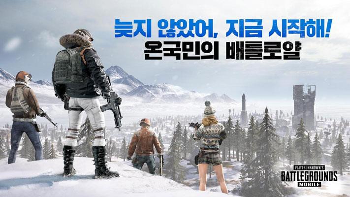 Cara Bermain PUBG Mobile Korea (KR) di Android